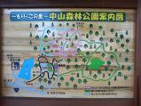 喜多の郷(3)