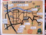 尾花沢(3)