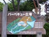 てんのう(5)