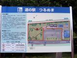 つるぬま(2)
