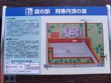 阿寒丹頂の里(2)