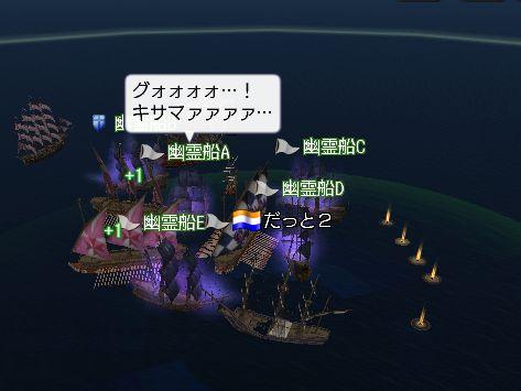 8-25 yuurei4