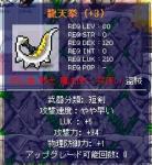 20060706154321.jpg