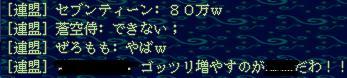 200888133058.jpg