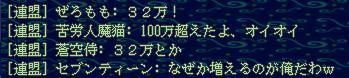 200888133116.jpg