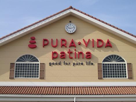 PURA VIDA 2