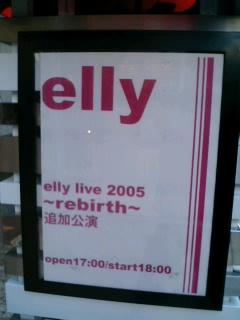 elly live 2005 ~rebirth~