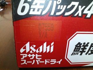 DRY飲むなら「Y」を!!