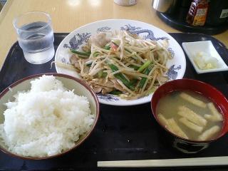 スタミナ野菜炒め定食 ¥580