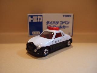 非売品コペンパトロールカー