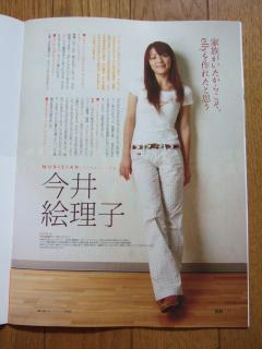 Birth-Day!!月刊バースデー 2006.10 2