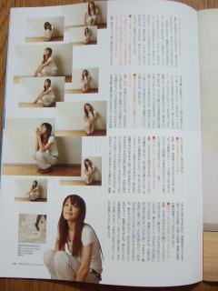 Birth-Day!!月刊バースデー 2006.10 3