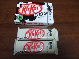 Kit Kat White 箱を開けると