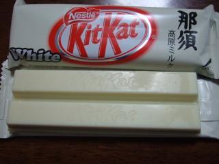 Kit Kat White さらに開けると・・・