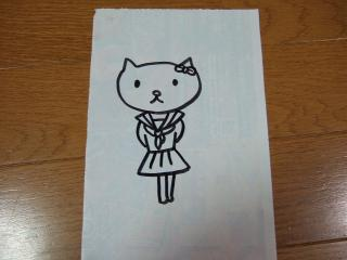 kitty by:wife