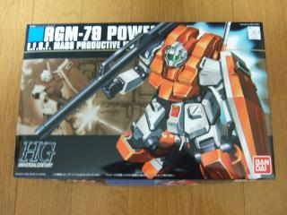 RGM-79 POWERD GM