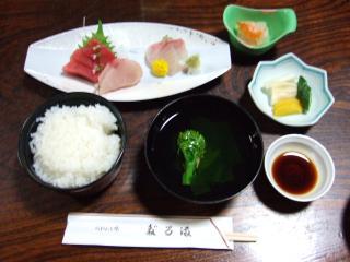 おさしみ定食 ¥1840