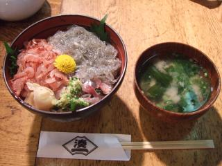 ぬまづ丼 ¥1365