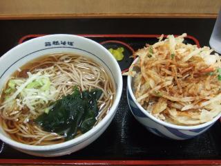 箱根そば 「かき揚げ丼セット ¥500」
