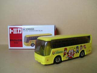 おもちゃ王国バス イエロー