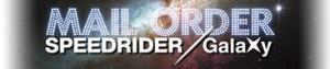 galaxy_orderbanner