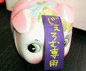 20060118102705