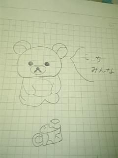 こっちみんな((笑