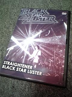 ブラック スター ラスター