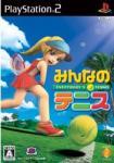 PS2『みんなのテニス』