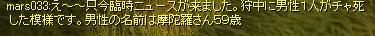 20061029164223.jpg