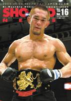 shooto.news.16.jpg