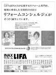 日経新聞0922