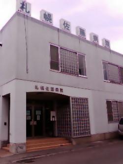 佐藤病院A.01
