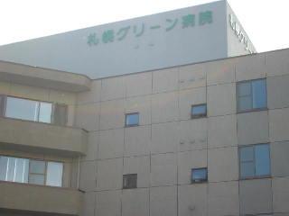 green03-e.jpg