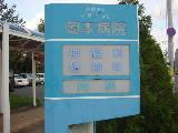okamoto0002.jpg