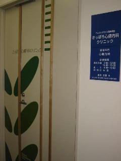 s_sinryou.01.jpg