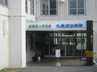 nishinomine2