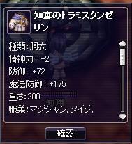 20061112081619.jpg