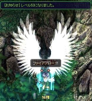 20061203183430.jpg