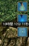 20070203215157.jpg