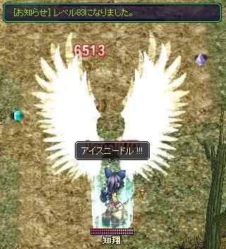 20070727100527.jpg