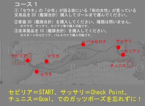 20081002010304.jpg