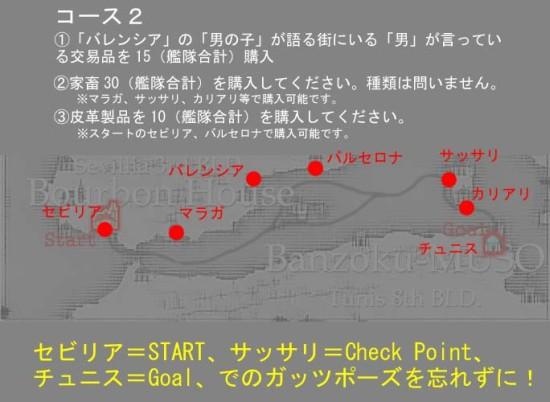 20081002010328.jpg