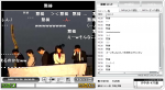 20081026_aso03.png