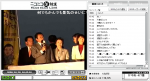 20081026_aso04.png