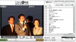 20081026_aso05.png