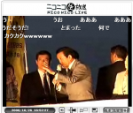 20081026_aso06.png