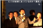 20081026_aso07.png
