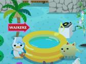 プールを頂きました♪