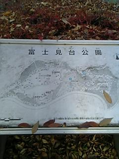 富士見台公園全景
